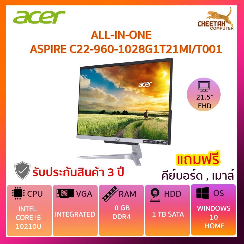 ALL IN ONE ออลอินวัน เอซอร์ACER ASPIRE C22-960-1028G1T21MI/T001