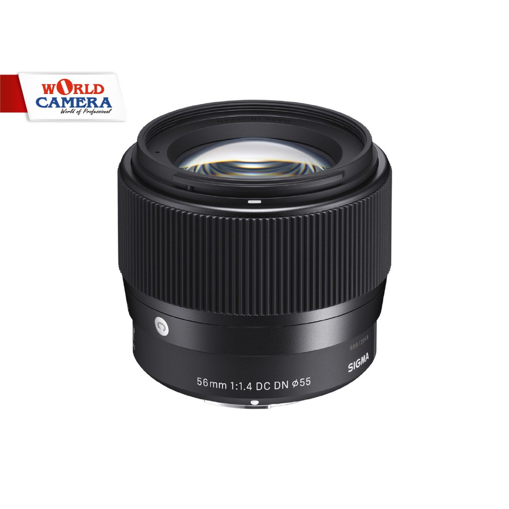 Sigma 56mm f/1.4 DC DN Contemporary Lens