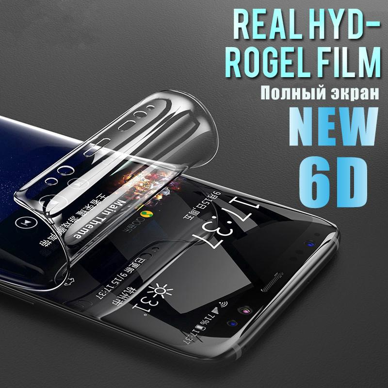 Review Transparent HD Clear Hydrogel Film Samsung Galaxy S9 S8 Plus  S7Edge S10 Note8 Note9 A9 A9S Star PLUS LITE ป้องกันหน้าจอ