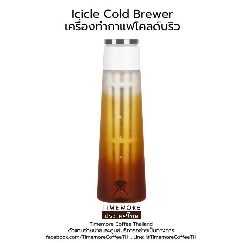 ที่บดกาแฟ timemore timemore c2 Timemore เครื่องทำกาแฟโคลบริว เครื่องทำกาแฟสกัดเย็น (Icicle Cold Brewer)