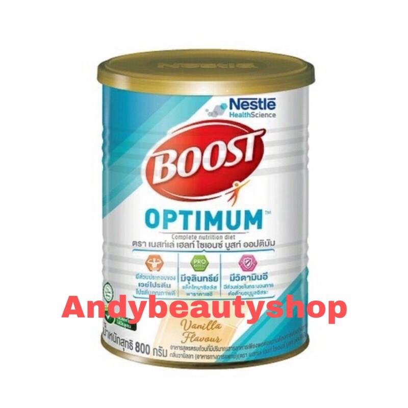 บูทส์ ออปติมัม : BOOST OPTIMUM 800 กรัม