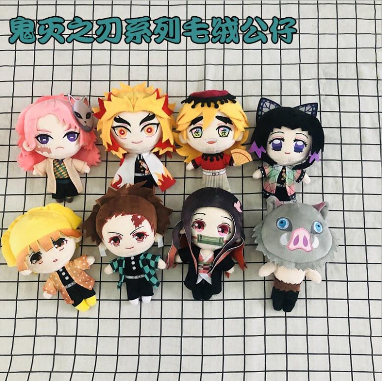 Demon Slayer: Kimetsu no Yaiba Nezuko Tanjirou Douma Makomo Kochou Shinobu Coslay Figure Cute lush Dolls Stuffed Toy Gif