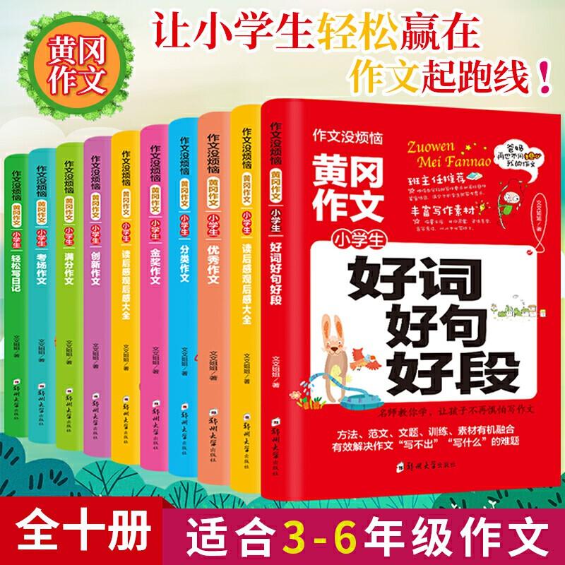 สมุดโน๊ตสําหรับเขียนหนังสือ 6 Books