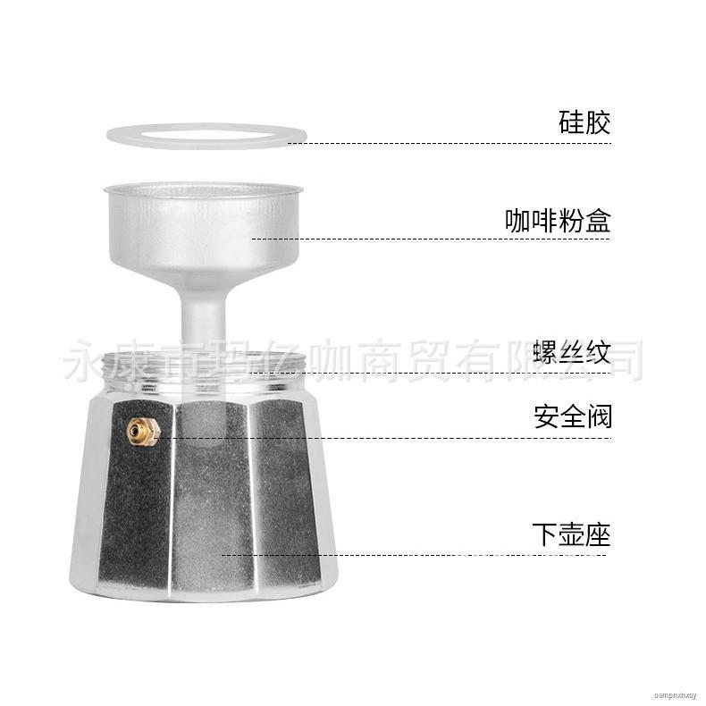 ✹۞▽หม้อต้มกาแฟอลูมิเนียม  Moka Pot กาต้มกาแฟสดแบบพกพา เครื่องชงกาแฟ เครื่องทำกาแฟสดเอสเปรสโซ่ ขนาด 3 ถ้วย 150 มล.