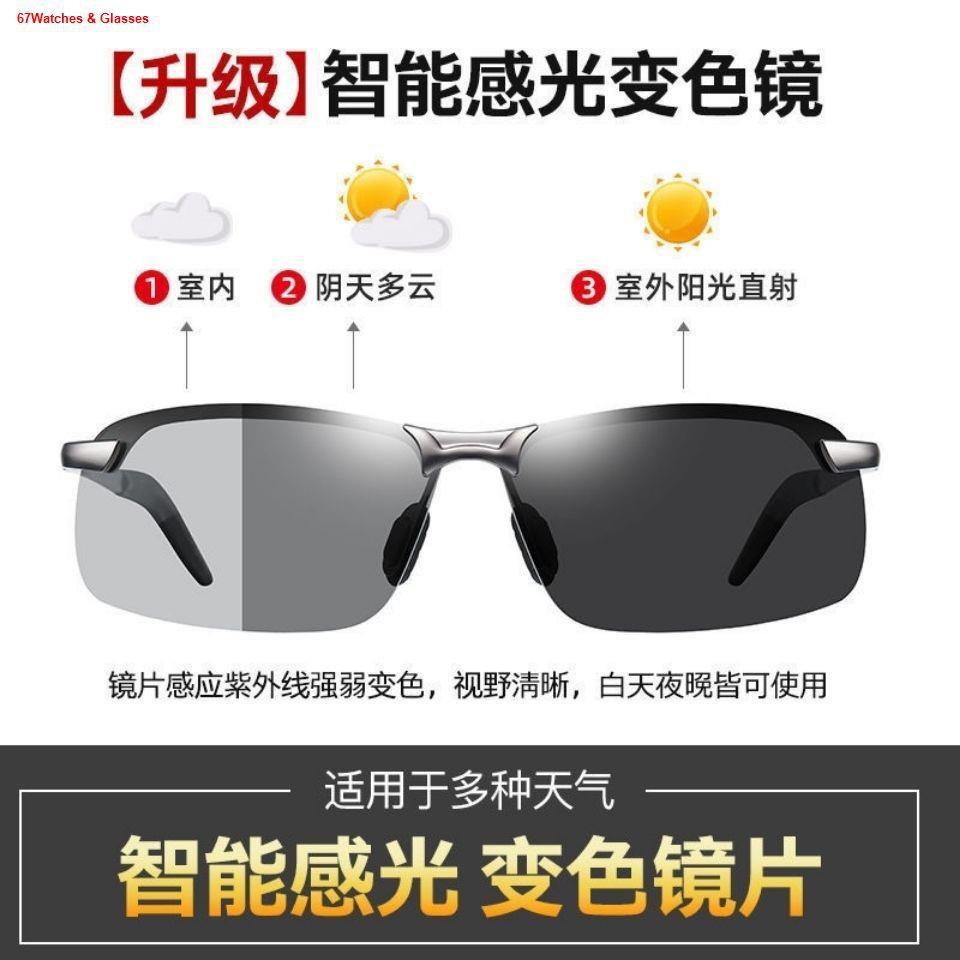 ✵♟☊สามารถมองทะลุเสื้อผ้าของผู้หญิง, เสื้อผ้าชั้นใน, แว่นตาสำหรับผู้ใหญ่แบบมัลติฟังก์ชั่น, ซีทรูแบบโพลาไรซ์, แว่นกันแดดซ