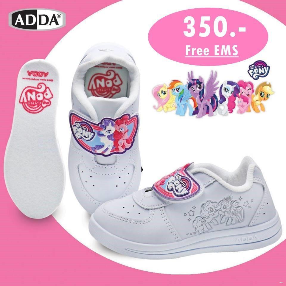 ยางยืดออกกําลังกาย▬✳✢ADDA รองเท้าผ้าใบนักเรียน สีขาว โพนี่ 41G70 ตัวใหม่ล่าสุด Sale ลดราคาพิเศษ