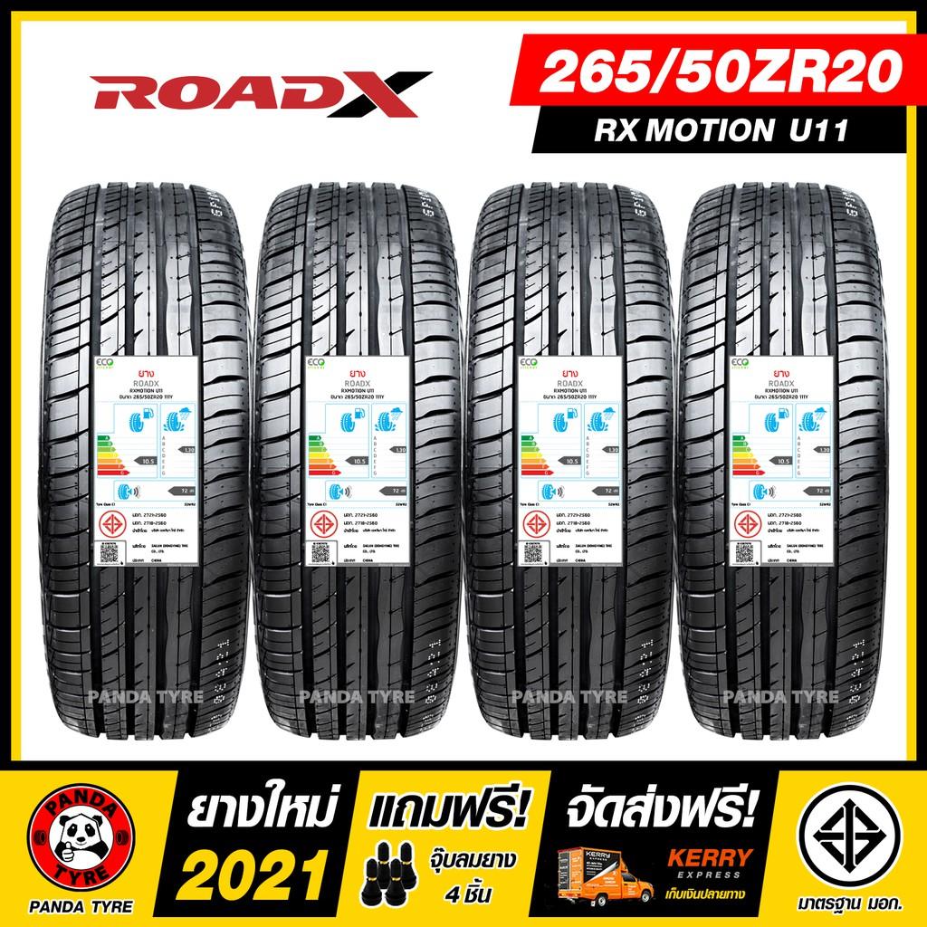 ROADX 265/50R20 ยางรถยนต์ขอบ20 รุ่น RXMOTION U11 - 4 เส้น (ยางใหม่ผลิตปี 2021)