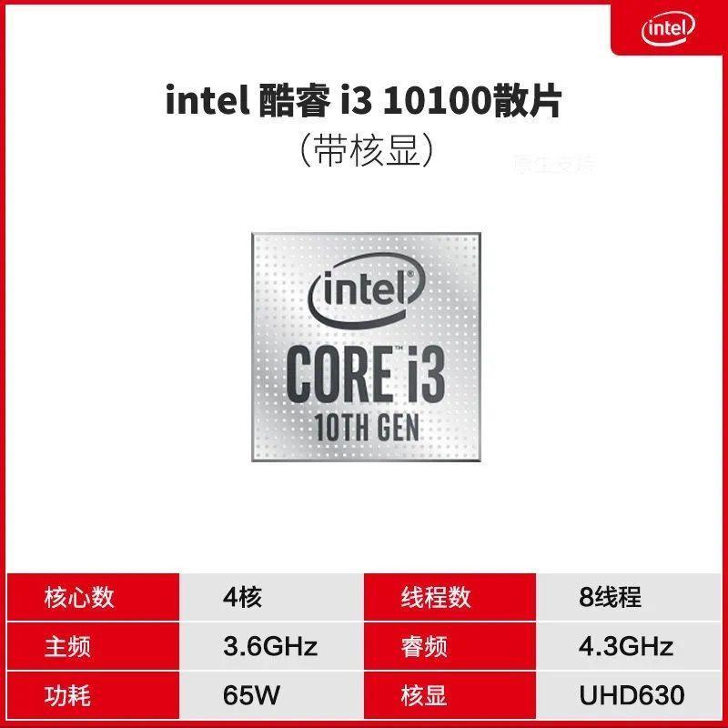 applewatch series 6❄Intel/Intel Core สิบ I3 10100F/I5 10400F/10600KF ชิ้นส่วนใหม่ CPU