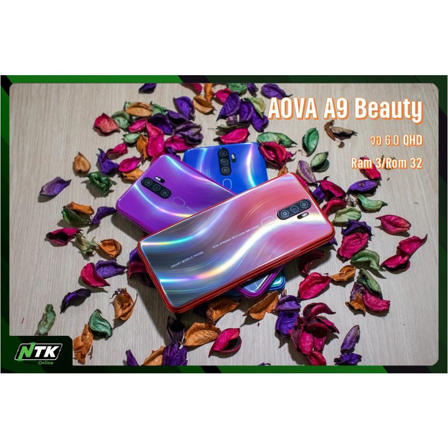 โทรศัพท์มือถือ AOVA A9 Beauty หน้าจอ 6 นิ้ว 3GB/Rom 32GB รับประกัน 1 ปี