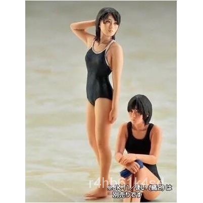 Resin Figure Kit 1/35 Swimming Girl Garage Kit Figure#¥%¥# c9Pj