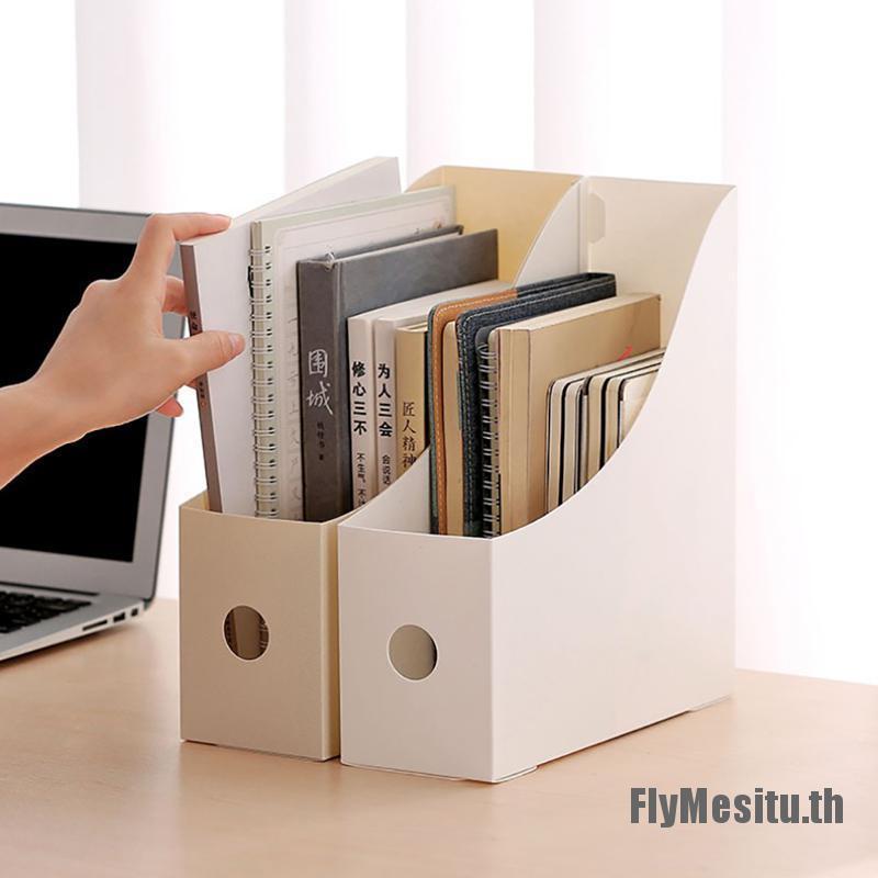 ༺๑FlyMesitu๑༻Office Document File Storage Box Folding Desktop Books Storage Office Supplies