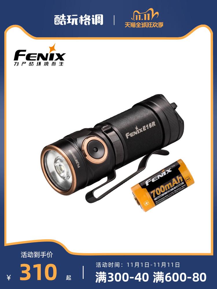 Fenixฟีนิกซ์ E18R USBชาร์จแสงจ้าไฟฉายหางแม่เหล็กกันน้ำแบบพกพาที่สวยงาม