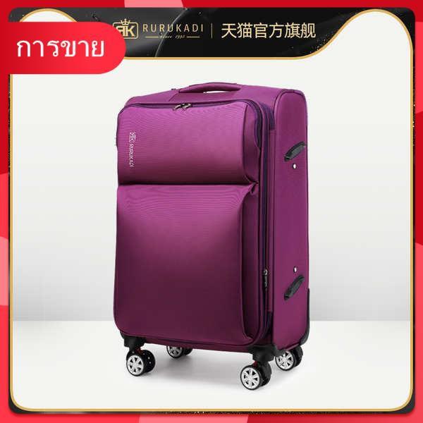 Oxford Bula rod box กระเป๋าเดินทางหญิงชาย 26 กันน้ำเงียบ 20 กล่องเดินทาง 28 นิ้วผ้าใบ 24 จุมาก