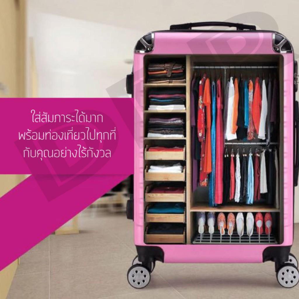 กระเป๋าเดินทางกระเป๋าเดินทางล้อยางกระเป๋าเดินทางล้อลากDBR กระเป๋าเดินทาง กระเป๋าเดินทาง20 ล้อลาก กระเป๋าขึ้นเครื่อง (เง