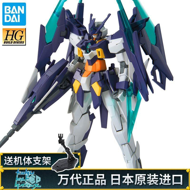 ♗Bandai Gundam Assembly Model HG HGBD 01 1/144 Stalker Builder AGE2 Magnum