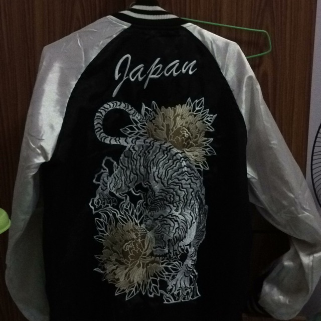 เสื้อ Sukajan Jacket