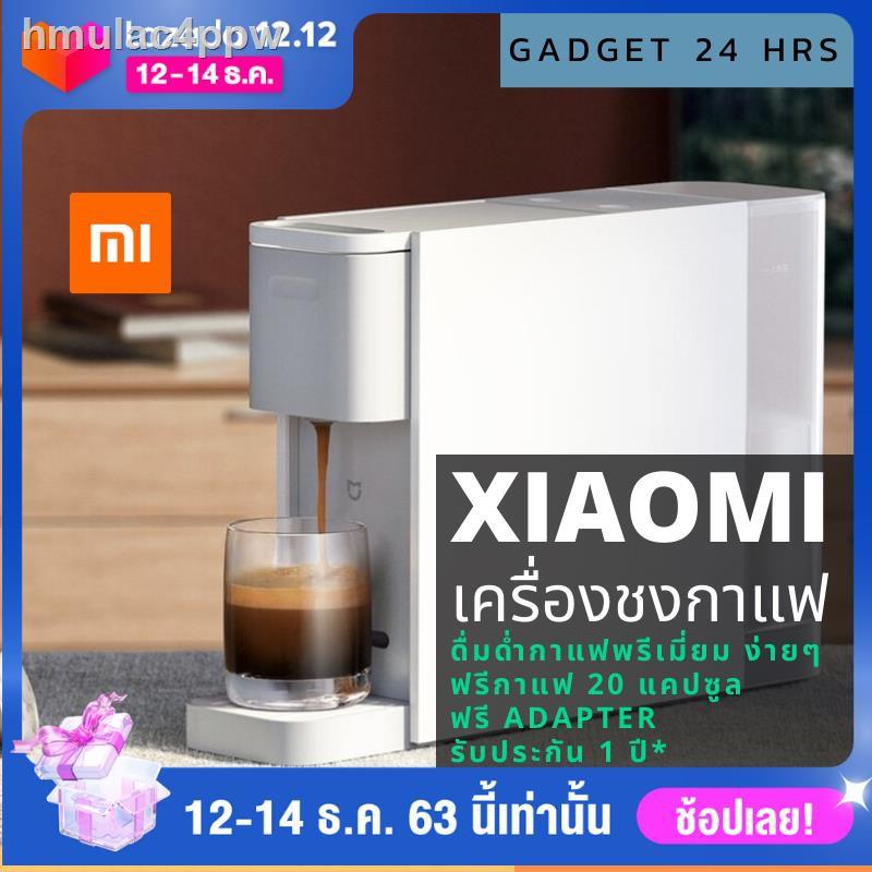 เครื่องทำกาแฟ∋✻❂[พร้อมส่ง รับประกัน 1 ปี] Xiaomi Mijia Coffee เครื่องชงกาแฟ แถมฟรีกาแแฟ 20 แคปซูล รุ่นใหม่ล่าสุด 2020 B