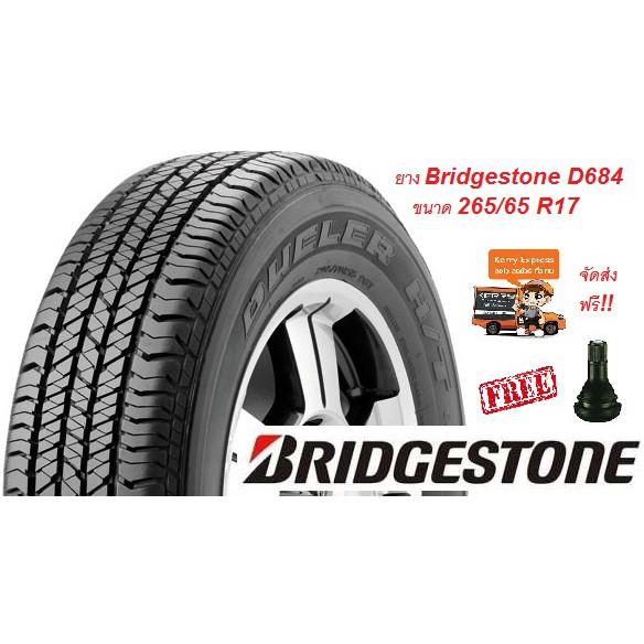 ยาง BRIDGESTONE 265/65R17 D684 ยางใหม่ ปี21 ส่งฟรี