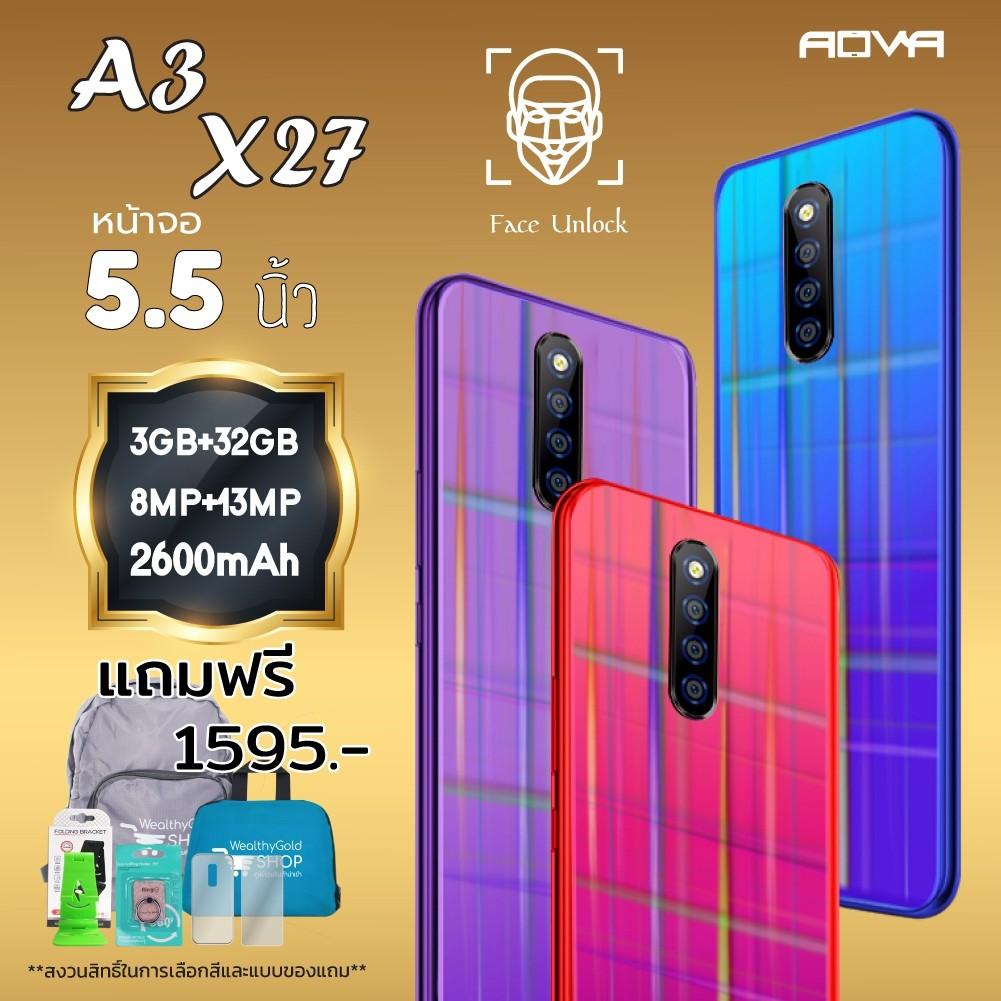 AOVA A3 X27 มือถือรุ่นใหม่ประกันศูนย์ไทย 1 ปี Ram 3 Rom 32 GB แอปธนาคาร เกมส์ แถมเป้ ขาตั้ง แหวนมือถือ เคสใส ฟิล์มกระจก