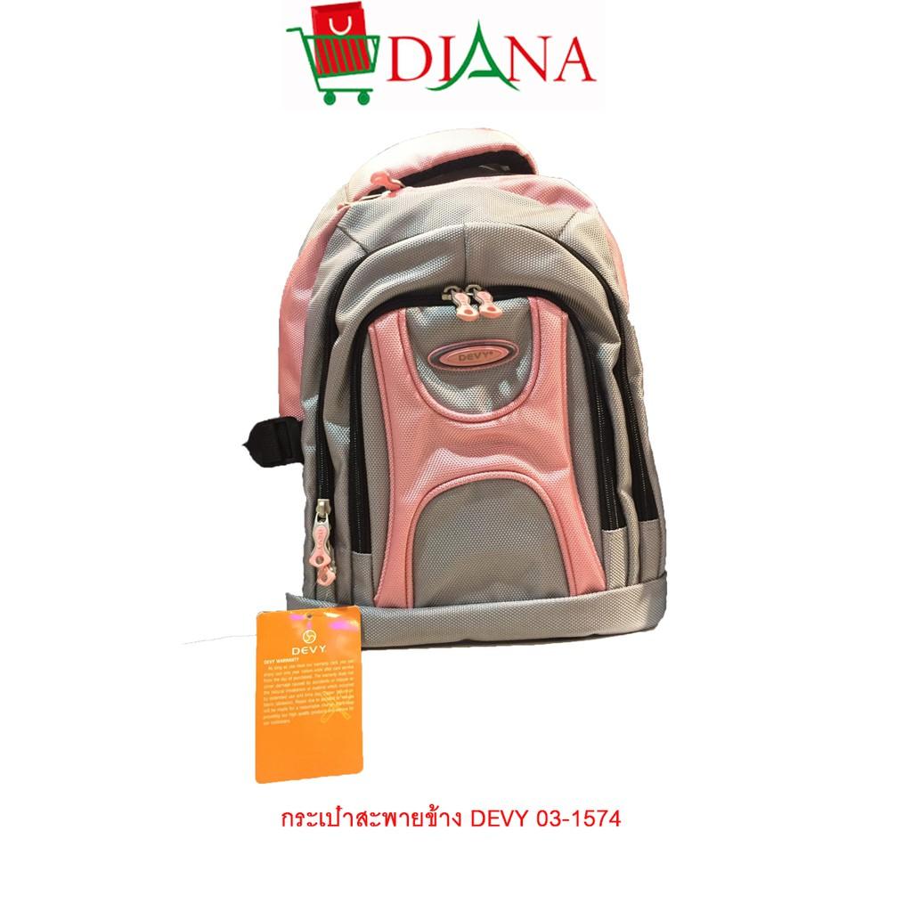 กระเป๋าสะเป้ Devy รุ่น 03-1578 สีชมพูทักแชทก่อนสั่งซื้อ