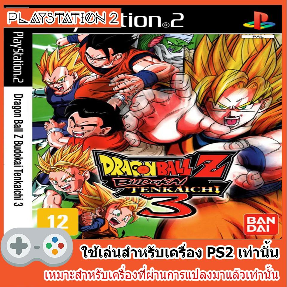 แผ่นเกมส์ PS2 - DragonBall Z Budokai Tenkaichi 3 [USA]