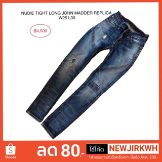 NUDIE TIGHT LONG JOHN MADDER REPLICA