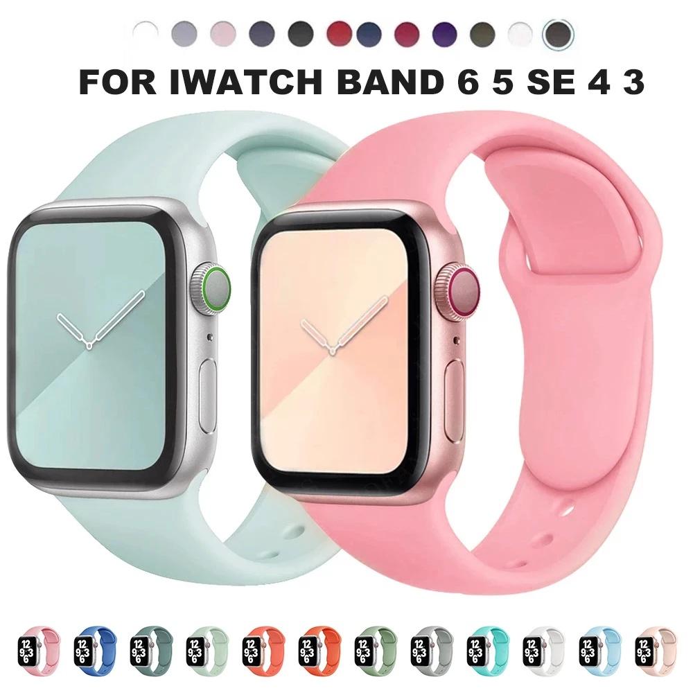 สายนาฬิกาข้อมือซิลิโคนสําหรับ Apple Watch Band Series 6 / Se / 5 / 4 / 3 / 2 / 1 40มม. 44มม. 38มม. 42มม.