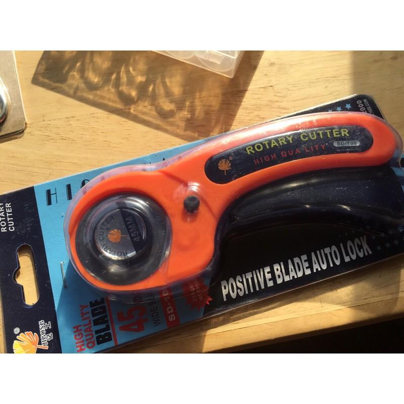 โรตารี่ คัตเตอร์ rotary cutter 45 MM สำหรับตัดผ้า กระดาษ