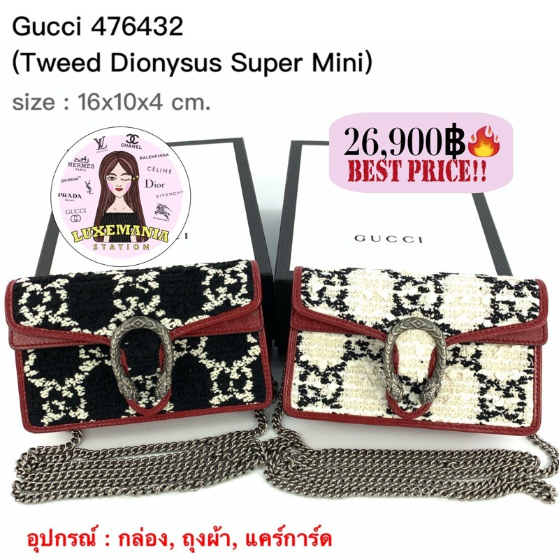 : New!! Gucci Dionysus Super Mini Bag