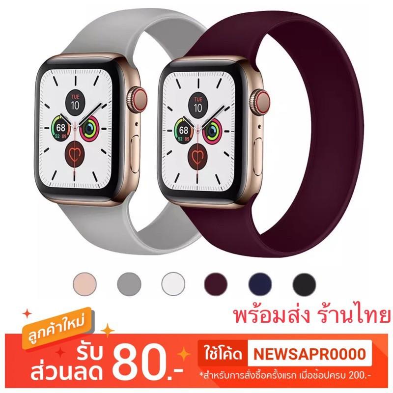 สาย applewatch แท้ สาย applewatch สาย apple watch solo loop