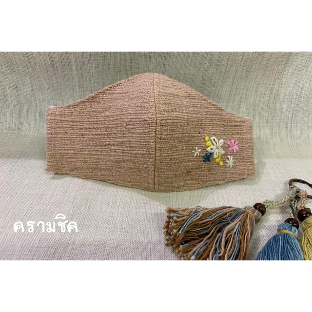 หน้ากาก ผ้าฝ้ายกระตุ่ย (เข็นมือแท้)ปักลายดอกไม้ Cotton100%Mask2Layers Muslin(1Slot for mask filter) ผ้าปิดปาก ผ้าปิดจมูก