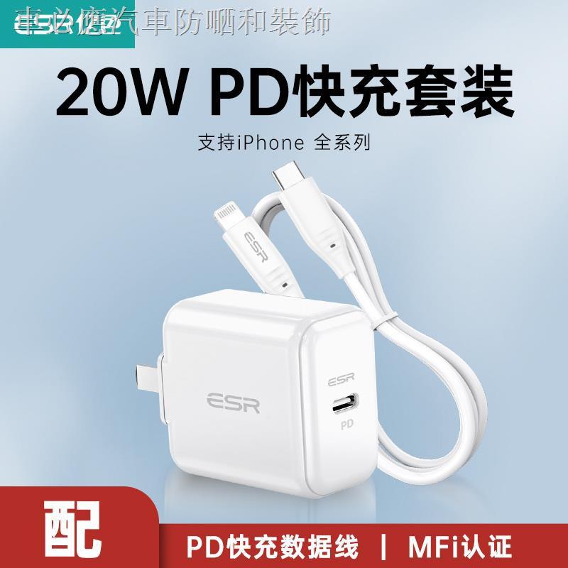อุปกรณ์ชาร์จสําหรับ Iphone 12 Head 20 W Apple Pd