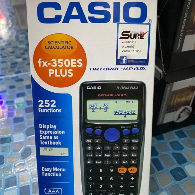 คิดเลข CASIO FX 350ES PLUS