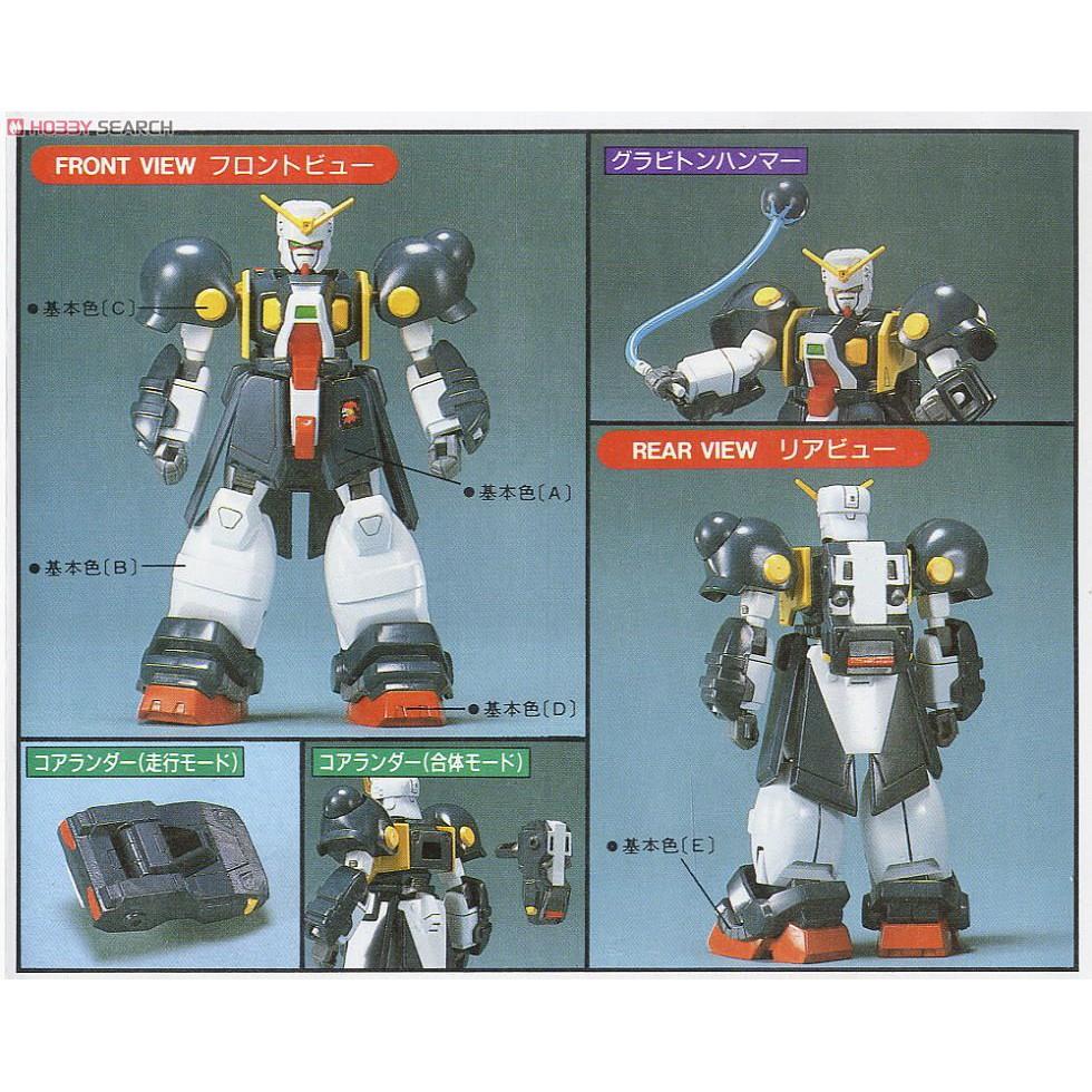 1//144 G Gundam hyper mode bolt Gundam