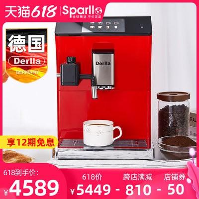 ヾ﹏กาแฟเครื่องชงกาแฟ Derlla ของเยอรมันใช้ในครัวเรือนเครื่องทำฟองนมในสำนักงานกึ่งพาณิชย์ขนาดเล็กของอิตาลี