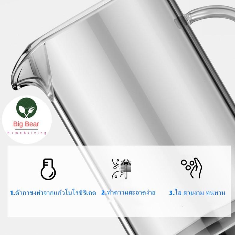 rBLV Big Bear French Press กาชงกาแฟ ความจุ 350/800/1000ml ทำจากแก้วโบโรซิริเคด เหยือกชงกาแฟ ที่ชงกาแฟ เครื่องชงชากาแฟสแต
