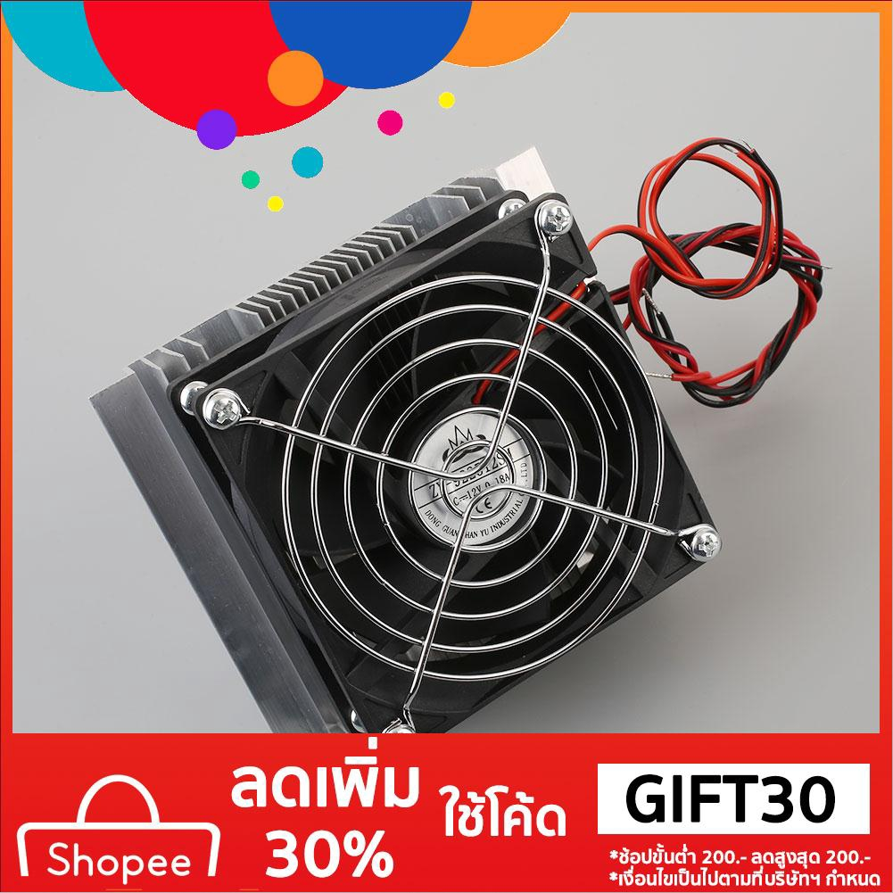 ❀Free Shipping❀Semiconductor Refrigeration Cooling Kit Mini Air Conditioner  Coolor 12V 60W