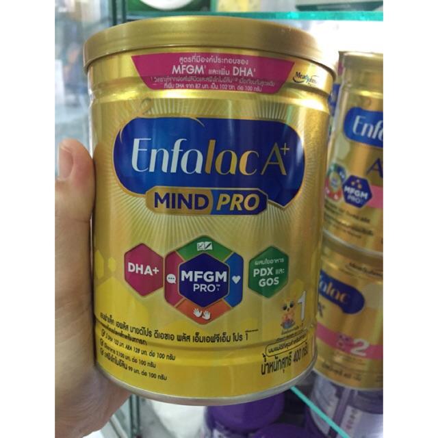 โฉมใหม่!!! Enfalac A+ mind pro สูตร1 เอนฟาแล็คเอพลัส กระป๋อง 400กรัม