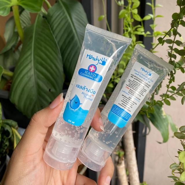 Hand cleansing gel เจลล้างมือทำความสะอาดไม่ต้องใช้น้ำ