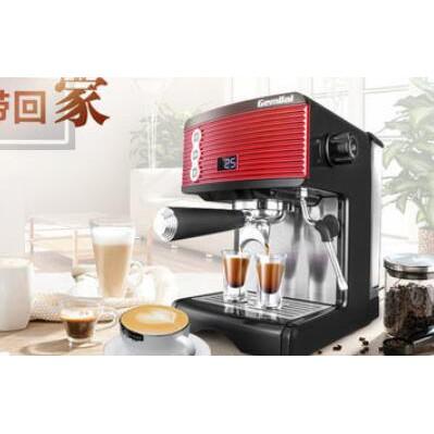 เครื่องชงกาแฟเอสเปรสโซขนาดเล็กสำหรับใช้ในบ้านชุดชงกาแฟสดด้วยตนเองเครื่องทำฟองนมกามิไล 3601