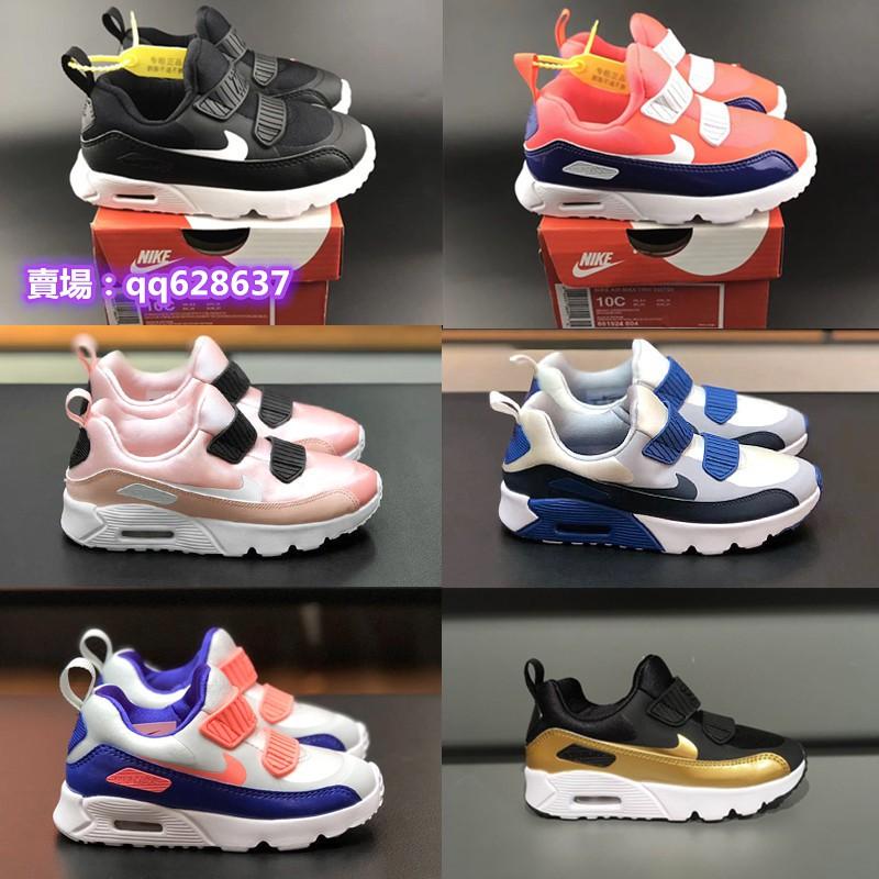 Nike Air Max 90 รองเท้าผ้าใบเด็ก