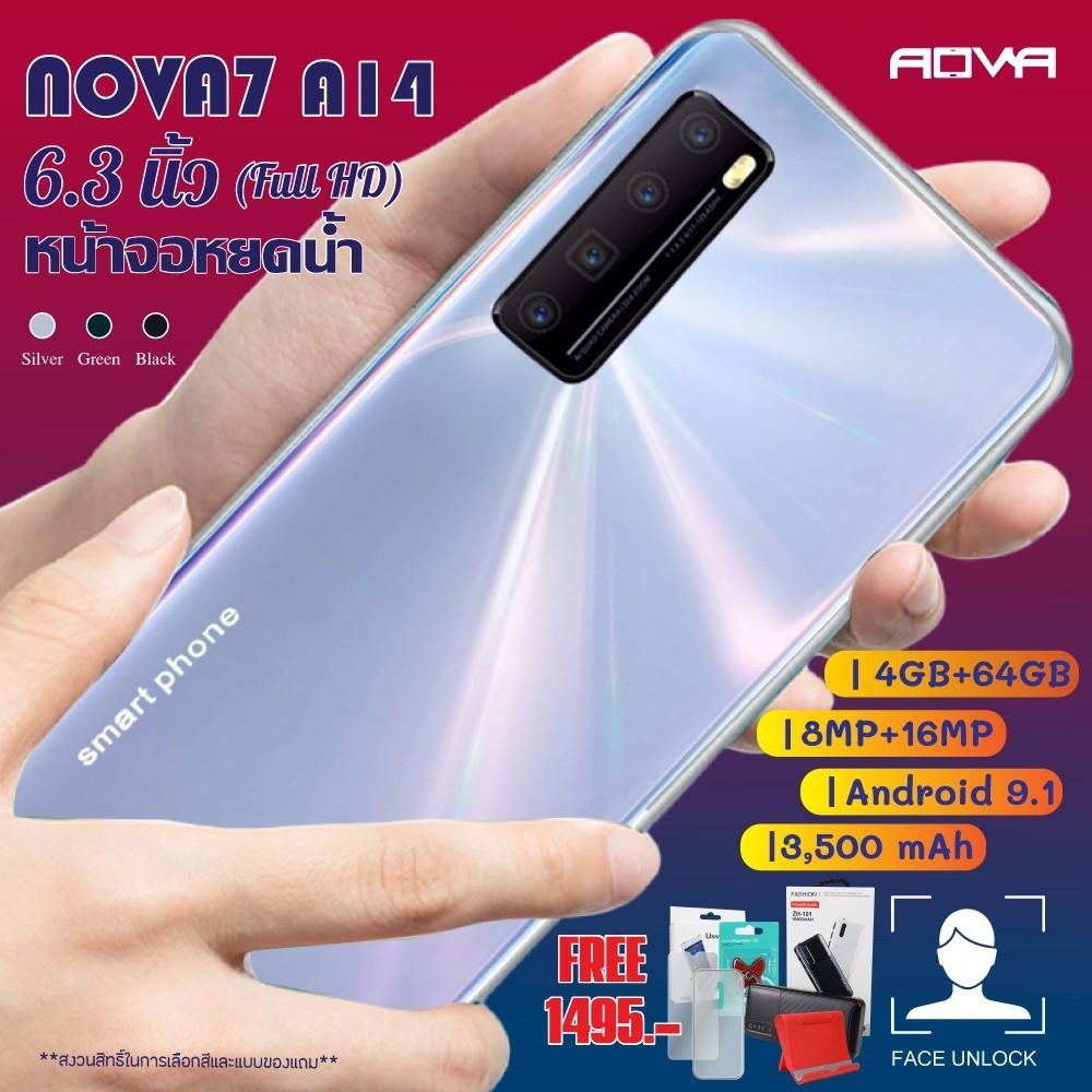 มือถือรุ่นใหม่ AOVA A14 Nova 7 Ram 4 Rom 64 Gb ประกันศูนย์ไทย 1 ปี แถมพาวเวอร์แบงค์ ขาตั้ง แหวนมือถือ ฟิล์มกระจก เคสใส