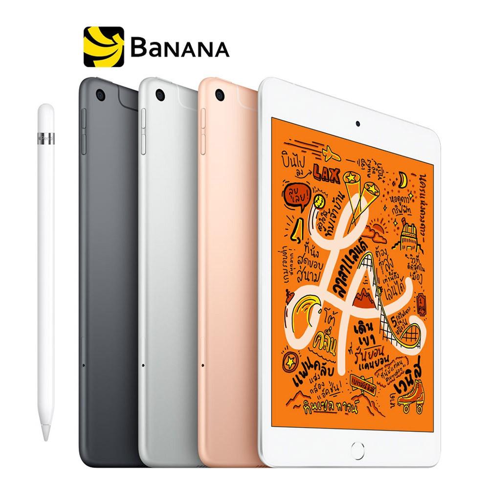 Apple iPad Mini 5 Wi-Fi + Cellular (5th Gen) ความจุ 64-256GB แท็บเล็ต ไอแพด by Banana IT