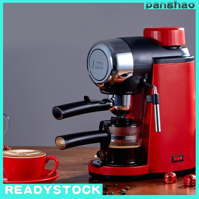 เครื่องทำกาแฟสดแบบไฟฟ้าขนาดเล็ก 220 v