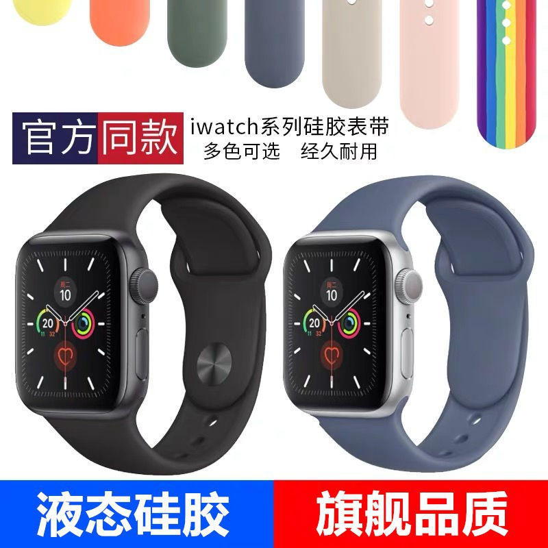 38-44Applewatch123456 นาฬิกาข้อมือ Applewatch สายซิลิโคนสําหรับ Apple Watch 38-44 123456