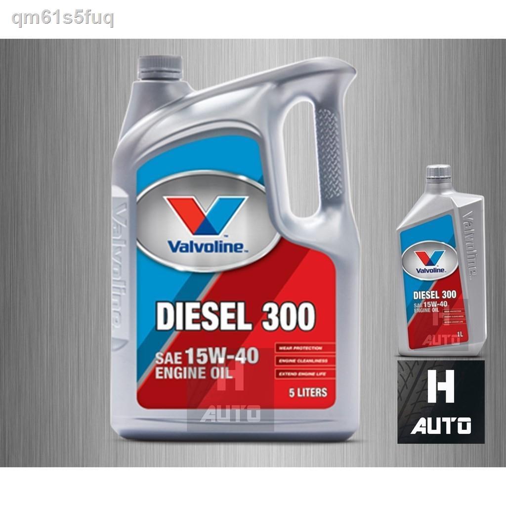 ผลิตภัณฑ์ดูแลรถยนต์●▬▧น้ำมันเครื่องยนต์ดีเซล SAE 15W-40 Valvoline (วาโวลีน) DIESEL 300 (ดีเซล 300) ขนาด 5+1 ลิตร