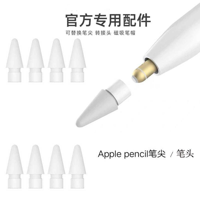 ปากกาส ไตลัสสําหรับ Applepencil Ii Ipad