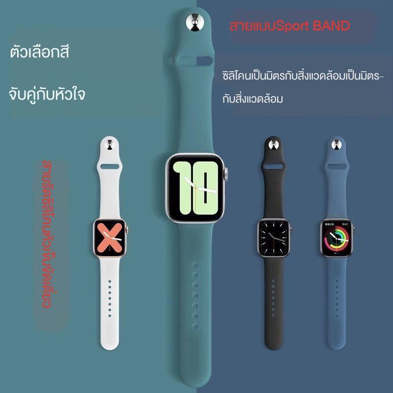 พร้อมส่ง สาย applewatch ♧เหมาะสำหรับสายรัดซิลิโคน Apple Watch Applewatch2345 สายรัดข้อมือแบบสมาร์ทสปอร์ต 38/42 Universal