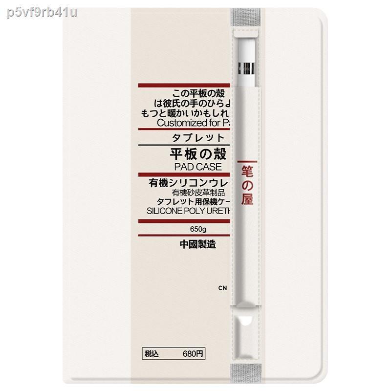 【ชั้นวางไฟล์】☬■₪Applepencil ฝาครอบป้องกันการสูญหาย Apple Pen Case Pencil 1st Generation 2nd ipad8 Storage
