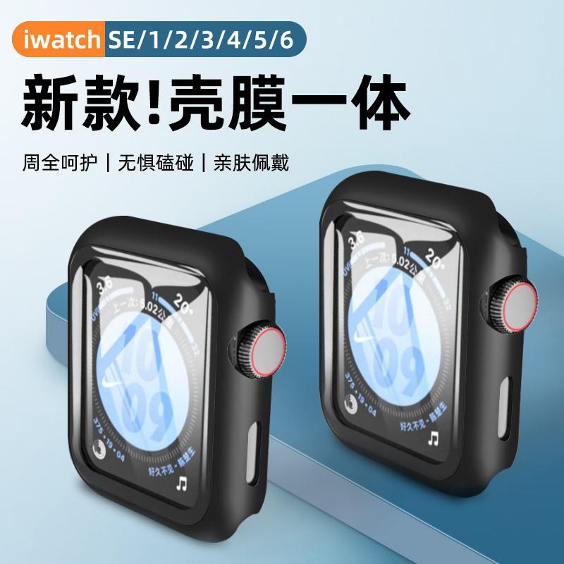 applewatch6 เข็มขัด◇เคสป้องกัน Apple Watch iwatch แบบเทมเปอร์ All-in-one เมมเบรนป้องกันฝาครอบ applewatch6 / se 5/4/3/2